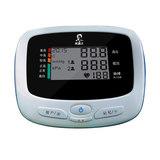 脉搏波血压计RG-BPII3800
