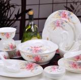 景德镇高档釉中56头骨质陶瓷餐具套装 带面碗奶杯韩式