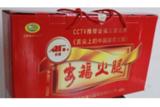 2kg安福火腿红色礼盒