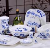 景德镇方形56头骨质瓷餐具套装 青花釉中