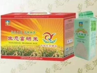 5kg硒米 江西特产 丰城 粮米 包邮